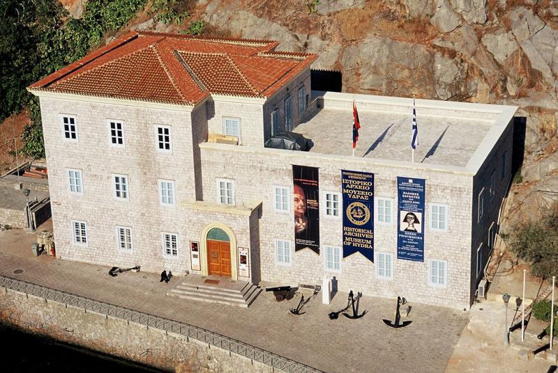 Μουσείο Ύδρας